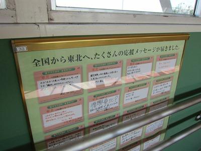 f:id:yuheipapa:20110924095540j:image