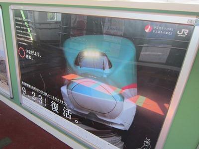 f:id:yuheipapa:20110924095604j:image