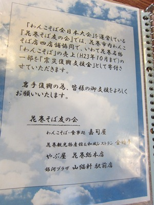 f:id:yuheipapa:20110924125209j:image