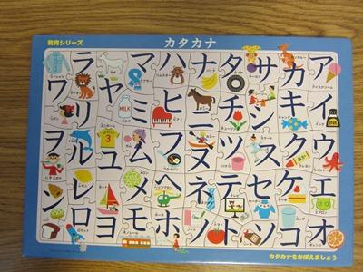 f:id:yuheipapa:20111011135844j:image