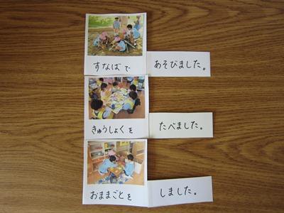 f:id:yuheipapa:20111018094610j:image