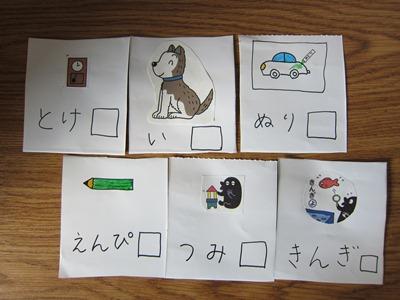 f:id:yuheipapa:20111018094807j:image
