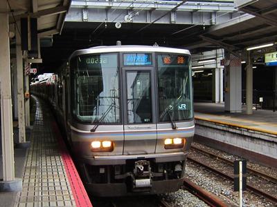 f:id:yuheipapa:20111106131502j:image