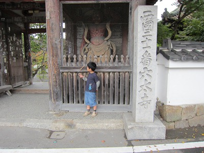 f:id:yuheipapa:20111106145424j:image