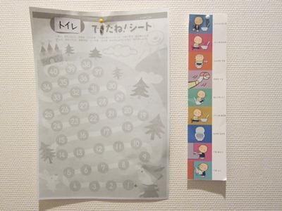 f:id:yuheipapa:20111114100416j:image