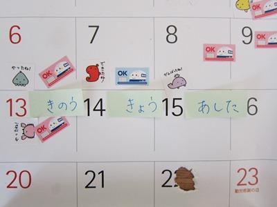 f:id:yuheipapa:20111114100739j:image