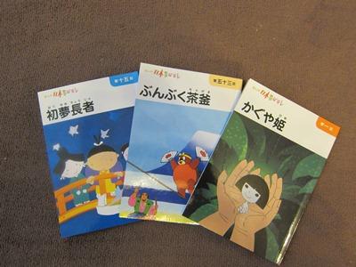 f:id:yuheipapa:20111204151505j:image