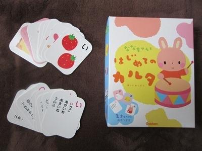 f:id:yuheipapa:20111211101102j:image
