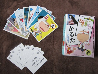 f:id:yuheipapa:20111211101244j:image