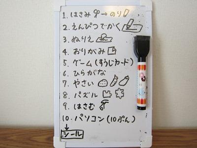 f:id:yuheipapa:20111223120906j:image