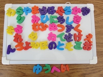 f:id:yuheipapa:20120105131324j:image