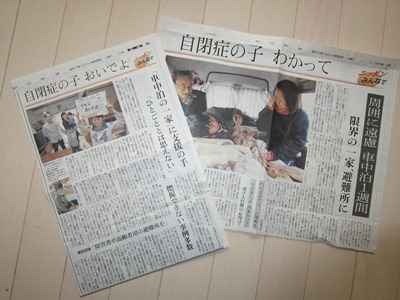 f:id:yuheipapa:20120310110431j:image