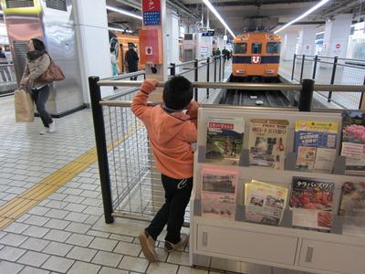 f:id:yuheipapa:20120320165323j:image