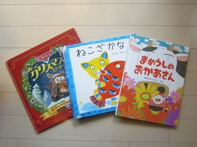 f:id:yuheipapa:20120329135520j:image