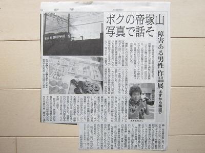 f:id:yuheipapa:20120405101217j:image