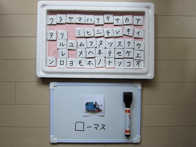 f:id:yuheipapa:20120406131812j:image