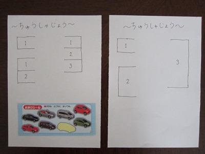 f:id:yuheipapa:20120410150403j:image