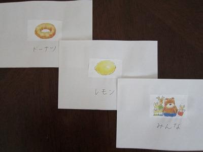 f:id:yuheipapa:20120410150808j:image