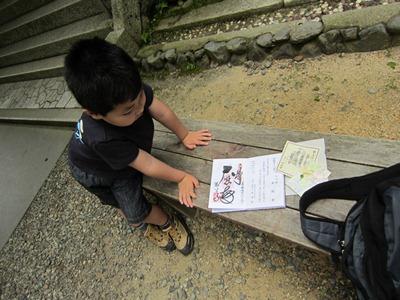 f:id:yuheipapa:20120603113308j:image