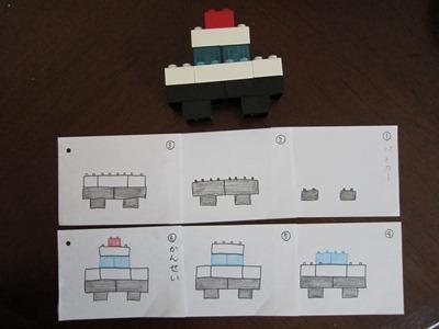 f:id:yuheipapa:20120607161542j:image