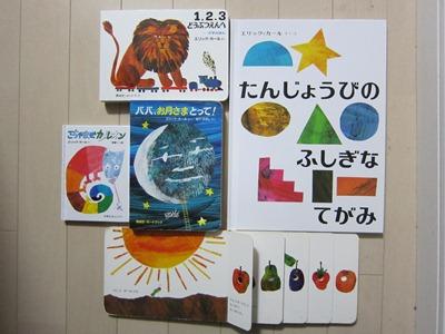 f:id:yuheipapa:20120629175956j:image