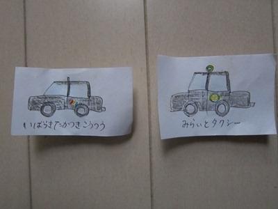 f:id:yuheipapa:20120705174434j:image