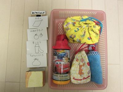 f:id:yuheipapa:20120719220259j:image