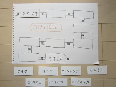 f:id:yuheipapa:20120818202535j:image