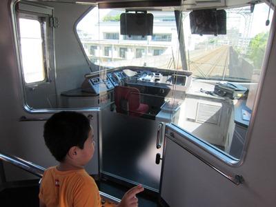 f:id:yuheipapa:20120827061136j:image