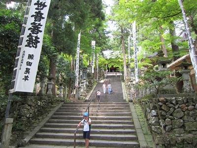 f:id:yuheipapa:20120901172812j:image