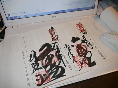 f:id:yuheipapa:20120917011014j:image