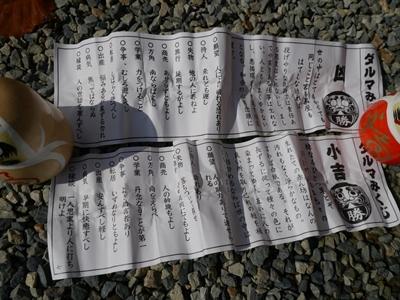 f:id:yuheipapa:20121121223711j:image