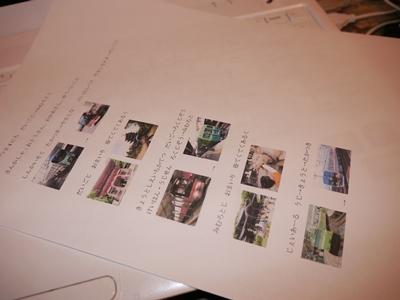 f:id:yuheipapa:20121210005137j:image