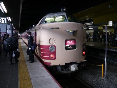 f:id:yuheipapa:20121226225218j:image