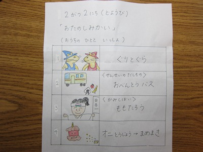 f:id:yuheipapa:20130201012916j:image