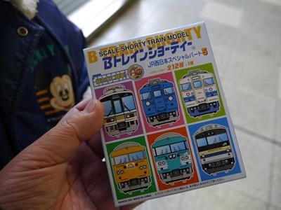 f:id:yuheipapa:20130207083820j:image