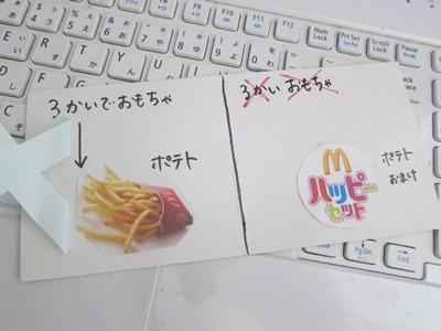 f:id:yuheipapa:20130210111943j:image