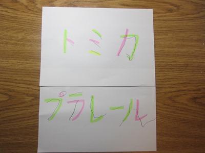 f:id:yuheipapa:20130220080622j:image