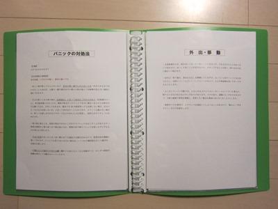 f:id:yuheipapa:20130306002949j:image