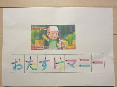 f:id:yuheipapa:20130308002825j:image