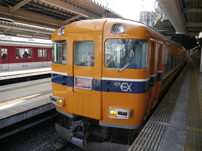 f:id:yuheipapa:20130323105517j:image