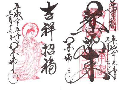 f:id:yuheipapa:20130323105518j:image