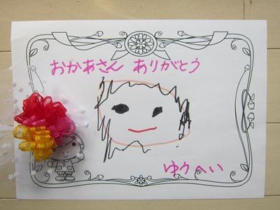 f:id:yuheipapa:20130330020502j:image