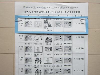 f:id:yuheipapa:20130415142928j:image