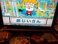 f:id:yuheipapa:20130416114125j:image