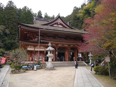 f:id:yuheipapa:20130417094234j:image