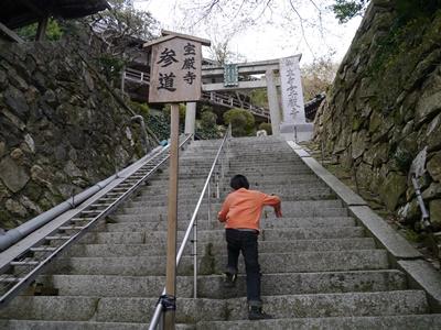 f:id:yuheipapa:20130417094235j:image