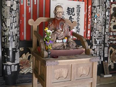 f:id:yuheipapa:20130417100520j:image