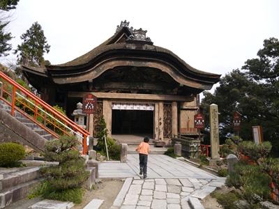 f:id:yuheipapa:20130417100521j:image