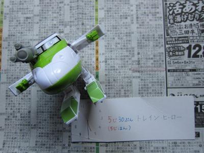 f:id:yuheipapa:20130508152430j:image
